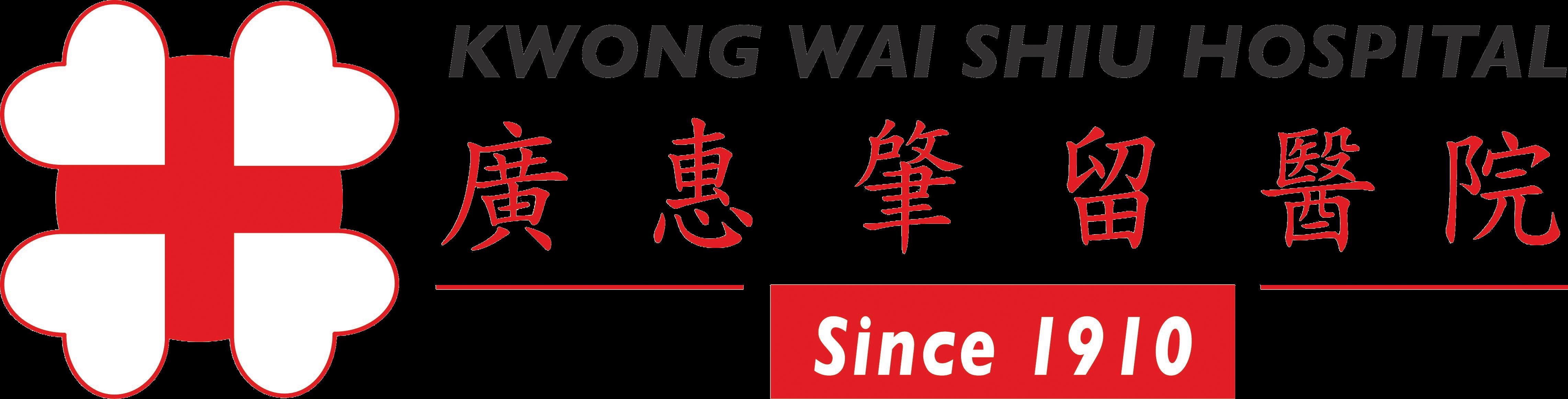 CTI Kwong Wai Shiu Hospital